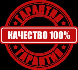 Балкон под ключ -100% качества